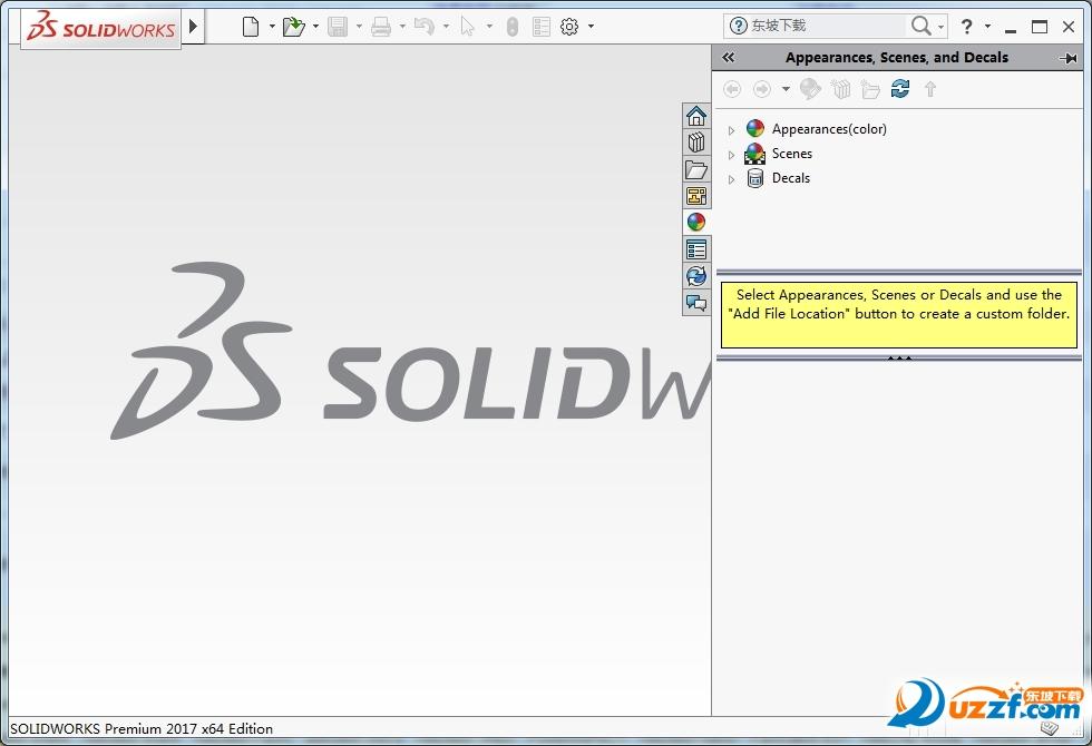 solidworks 2017 sp5破解版截图1