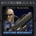 夜歌之空的雇佣兵1.0.6正式版