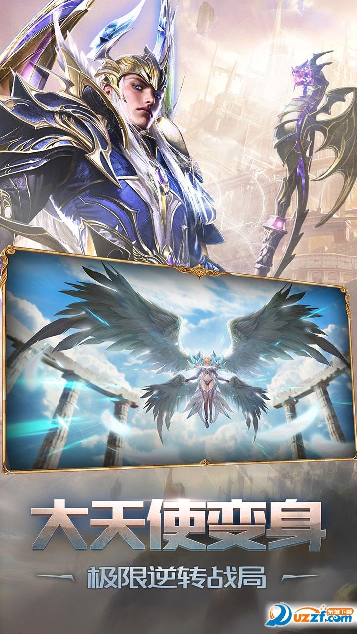 天使纪元手游官方版截图