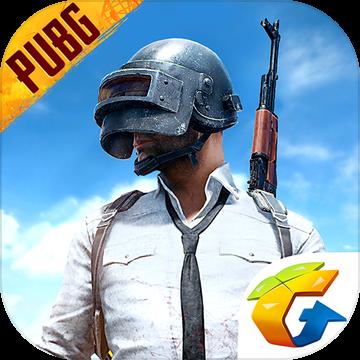 PUBG Mobile亚服0.7.1 中文版