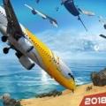 欧洲飞行模拟器2018手游1.5 安卓最新版