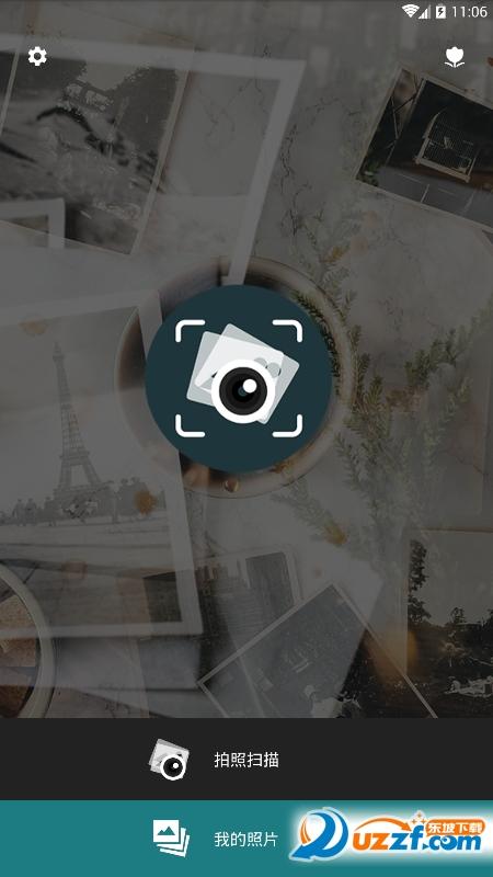 抖音老照片修复软件app截图