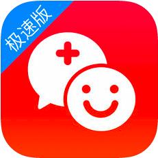 平安好医生极速版安卓版1.1.0 官方手机版