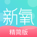 新氧精简版7.2.0 官方安卓版