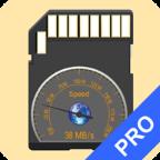 SD卡测试专业版app1.5.4 安卓版