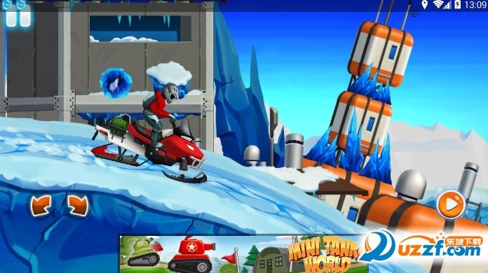 冬季游戏雪地摩托大赛手游