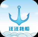 汪汪找船app1.0.3安卓官方版