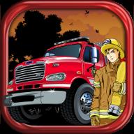 消防员模拟器3D新用户送38彩金白菜网1.0 安卓正式版