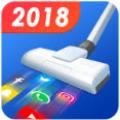 speed cleaner汉化版1.4.2 官方安卓版