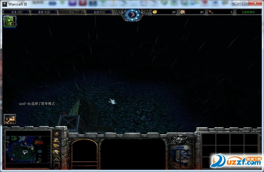 僵尸岛3新世纪1.5.5正式版截图1