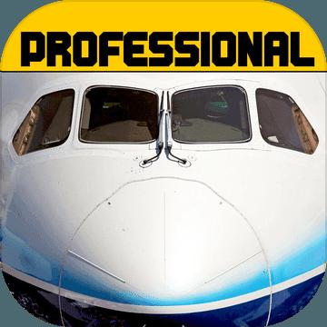 模拟飞行787手游1.8 专业版【附数据包】