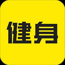当贝健身app安卓版1.5.1 最新版