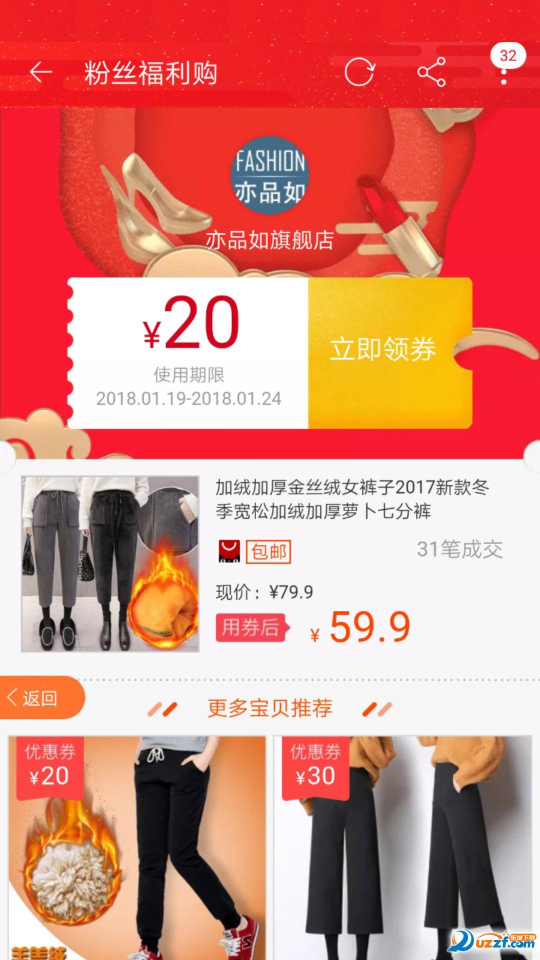 精品白菜街app截�D
