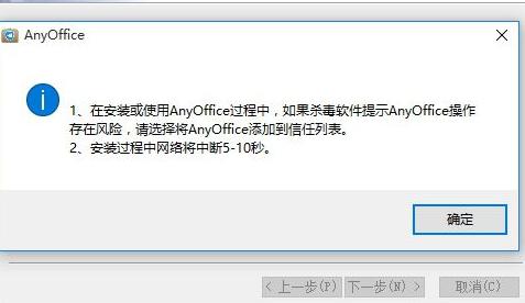 华为anyofficeU乐娱乐平台截图0