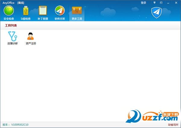 华为anyofficeU乐娱乐平台截图1