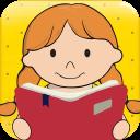 儿童语音故事大全手机版1.2 安卓版