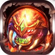 皇城屠龙1.0 安卓版