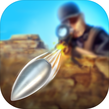 Sniping Forte Grand Deserts