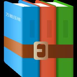 万能压缩App1.3.1 官方最新版