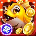 真人掌心捕鱼游戏1.4.7 最新版