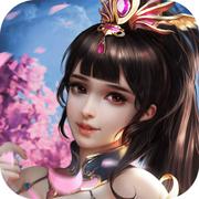 修仙情缘录手游1.0.1 安卓版