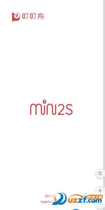 盯盯拍mini2s行车记录仪说明书截图0