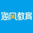 海风智学中心学生端电脑版1.0.4 官网版