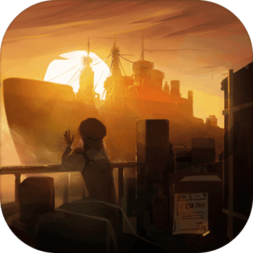 诡船谜案系列海港往事游戏