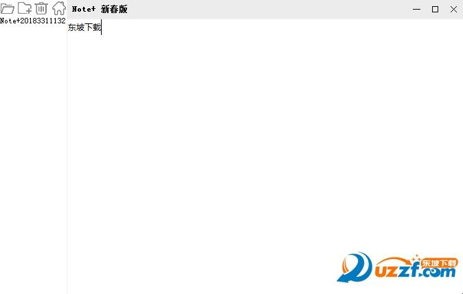 Note+(飞宇记事本)截图0