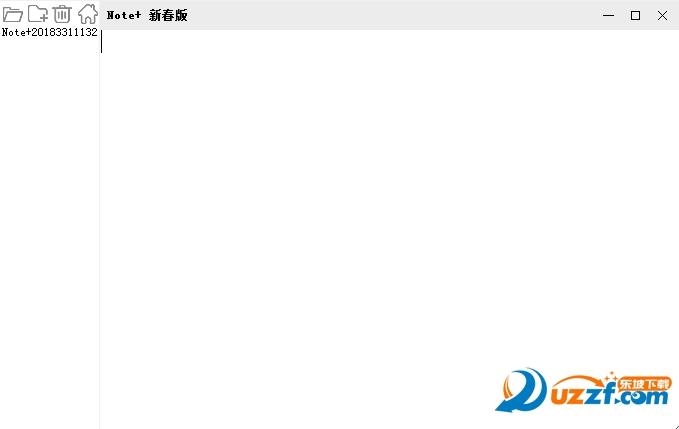 Note+(飞宇记事本)截图1
