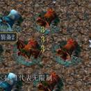 新巨魔与精灵3.7.58正式版