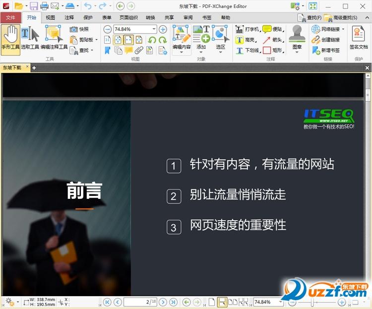 PDF��器(PDF-XChange Editor Plus)精�版截�D0