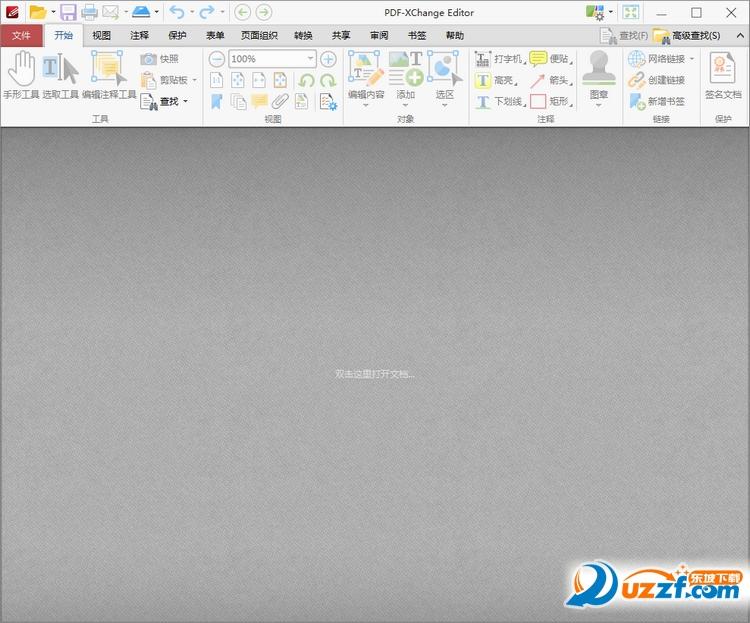 PDF��器(PDF-XChange Editor Plus)精�版截�D2