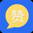 柠檬秒赞app