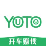 友途车服app