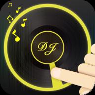 dj打碟软件中文手机版