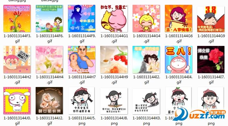 37女生节微信动态表情包图片截图0