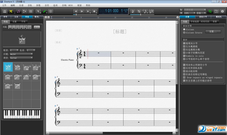 Overture官方中文版专业钢琴打谱软件截图0
