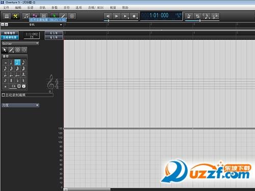 Overture官方中文版专业钢琴打谱软件截图1