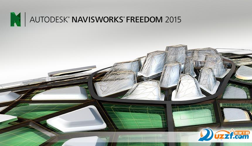 Autodesk Freedom 2015中文版截图0