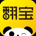 翻宝云店app