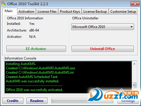 office2010激活工具截图1