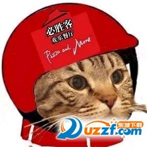 外卖头盔头像制作软件_抖音带帽子头像制作器_抖音人