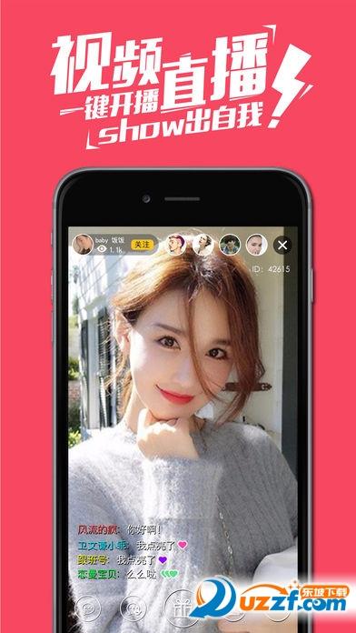 小仙女直播平台app截图