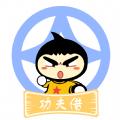 功夫借U乐娱乐平台1.0 安卓官方版