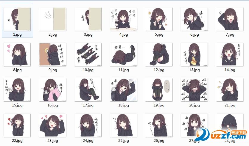 Menhera chan表情包完整版截图1