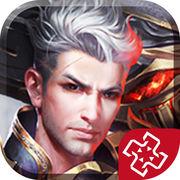 春秋剑侠传正式版1.0 苹果版