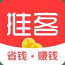 苏宁推客app3.5.2安卓最新版