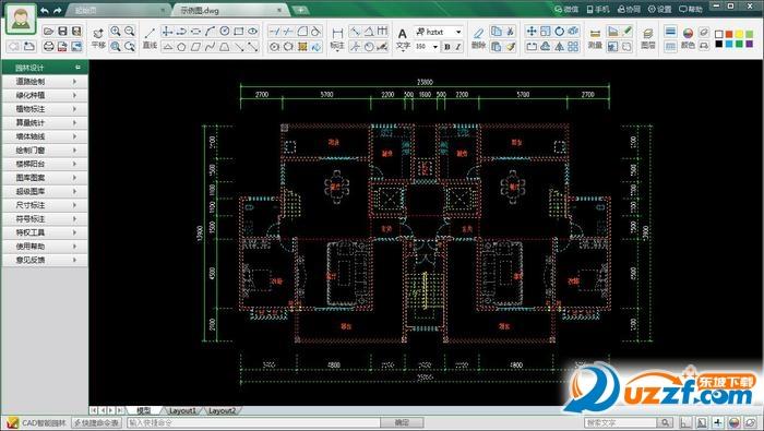 CAD智能园林截图1