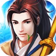 诛仙幻剑录1.0 安卓版
